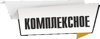 dlya_sayta_1400h480_pks1-1-1.png