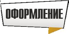 dlya_sayta_1400h480_pks1-1-2.png