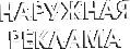 dlya_sayta_1400h480_pks5-1-4.png