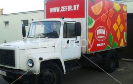 брендирование транспорта для Красный Пищевик