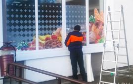 оклейка витрин магазина продукты