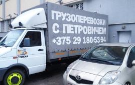 реклама на грузовых авто