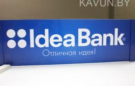 табличка для банка