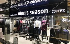 вывеска для магазина одежды (Менс-Сизон)